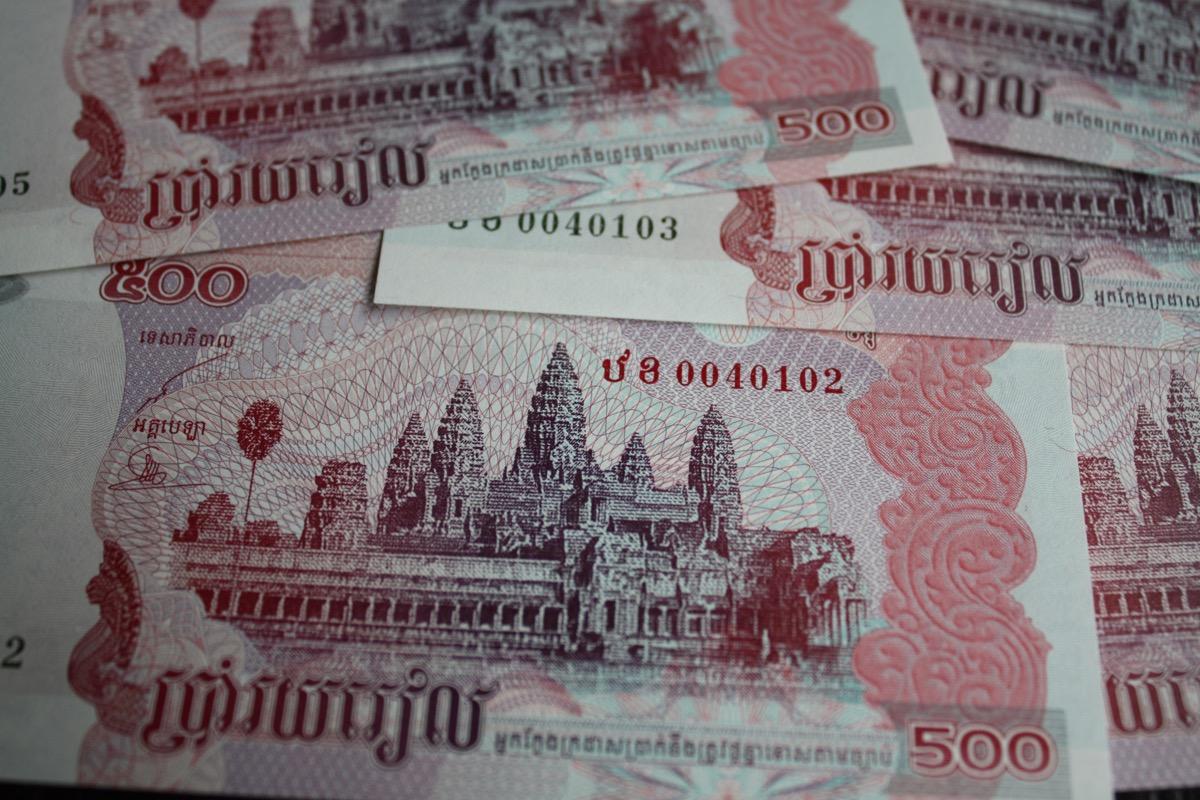 Die Landeswährung in Kambodscha ist der Riel. Natürlich darauf: Angkor Wat als Nationalsymbol des Landes.